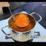 趣味どき ご褒美スープ第8回さわやかトマトだしで野菜の椀(わん)もの NHKEテレ