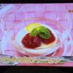 趣味どき カラダ喜ぶベジらいふ特別編「野菜の選び方」NHKEテレ