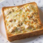 きょうの料理 島本薫 ツナチーズトーストのレシピ【3月18日NHKEテレ】
