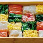 きょうの料理 しらいのりこ 春色押しずしのレシピ【3月11日NHKEテレ】